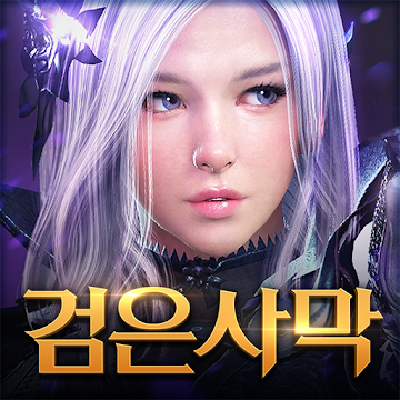 BDM Android Patch